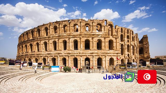 المعالم الأثرية في تونس