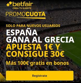 betfair promocuota España gana Grecia 25 marzo 2021