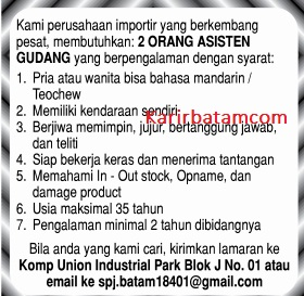 Lowongan Kerja PT. SPJ Indonesia