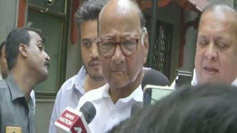 सरकार के गठन पर फैसला कांग्रेस के साथ चर्चा के बाद लिया जाएगा: शरद पवार