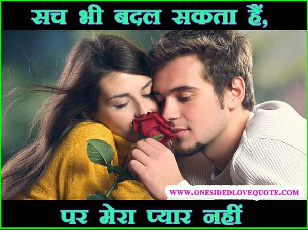 Top51 Love Status In Hindi One Line For Boyfriend Girlfriend