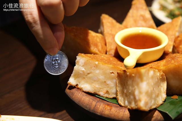 泰獅泰式料理,比10圓硬幣大的月亮蝦餅