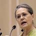 इंदिरा गांधी की देशभक्ति उदार और महान : सोनिया