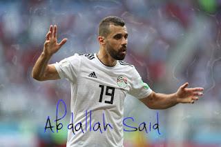 اللاعب عبدالله السعيد يعلنها للجميع اداره الاهلي تريد ان تسقطني Abdallah Said 2020