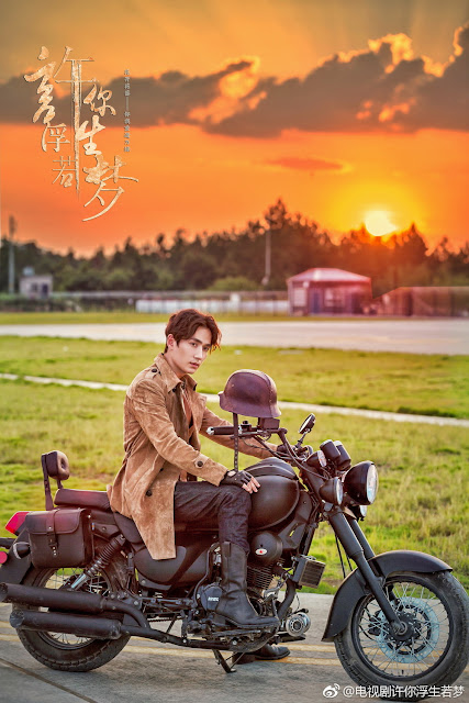 Granting You a Dreamlike Life Zhu Yilong