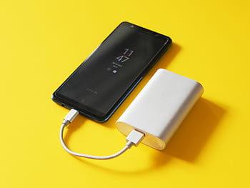 charger smartphone ditempat yang sejuk