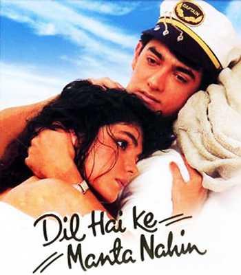 Dil Hai Ki Manta Nahin فيلم هندي مترجم