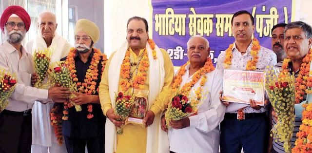 bhatia-sevak-samaj-nit-faridabad