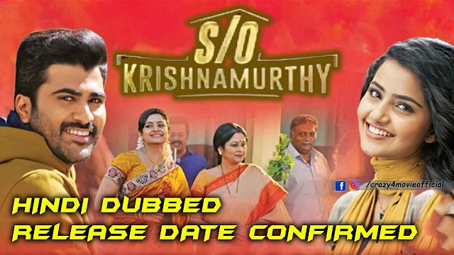 S/O Krishnamurthy Hindi Dubbed Full Movie | Sathamanam Bhavati Movie in Hindi