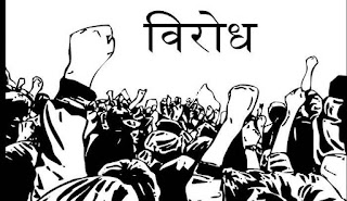 69000 शिक्षक भर्ती से बाहर हुए अभ्यर्थियों ने नहीं मनाई दीपावली, फिर शुरू होगा विरोध