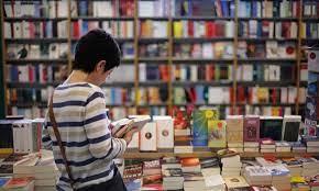 رقم حجز رحلات معرض الكتاب مصر 2021