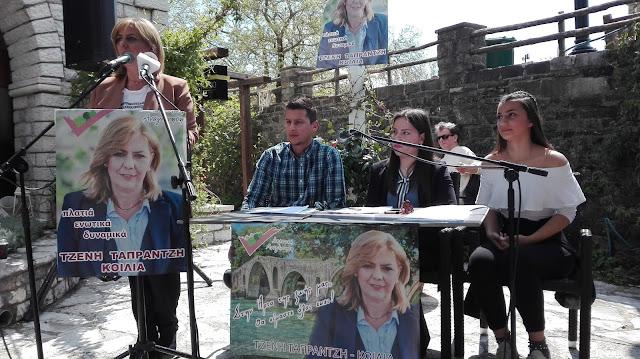 Από τη Ροδαυγή ξεκίνησε η παρουσίαση του προγράμματος της Τζένης Ταπραντζή – VIDEO
