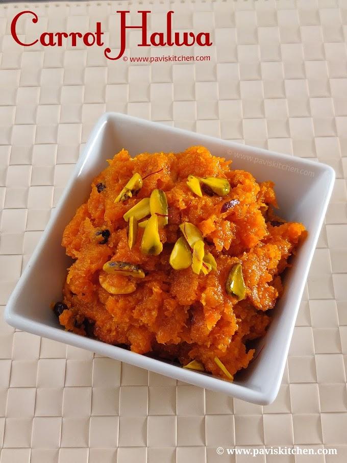 Carrot halwa recipe | Gajar ka halwa | how to make carrot halwa | with khoya