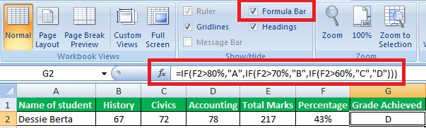 How to Hide Formula in Excel Sheet