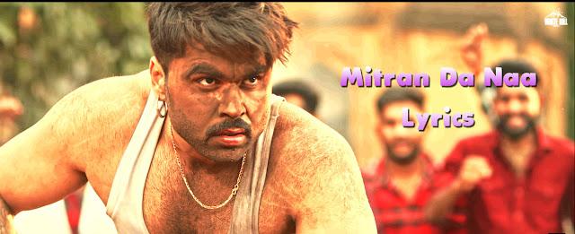 Mitran Da Naa Lyrics | Ninja | Desi Crew