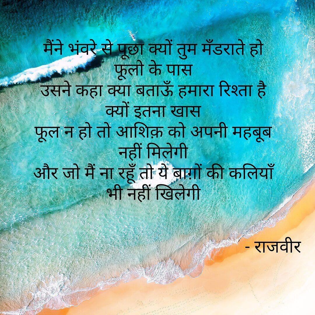 quotes attitude, (lovestatuswhatsapp.com)