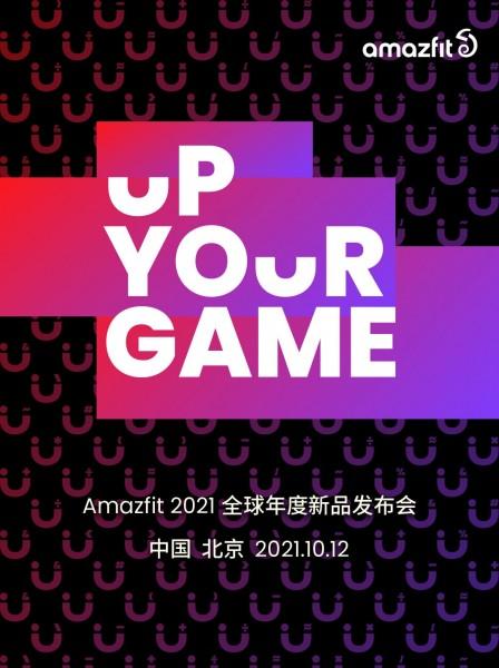 Amazfit GTR 3 e GTS 3 serão revelados no dia 12 de outubro