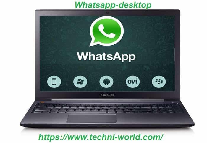 تحميل برنامج واتس اب للكمبيوتر WhatsApp على الكمبيوتر 2021
