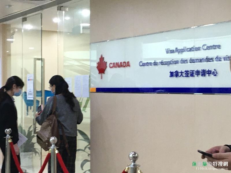 加拿大IEC打工度假簽證 第三階段生物辨識預約以及前往廣州加拿大簽證申請中心