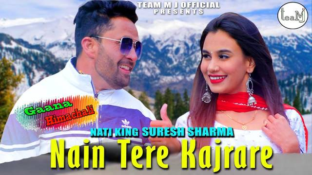 Nain Tere Kajrare Song mp3 Download - Suresh Sharma