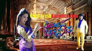 Ananthana Challata Kannada Songs