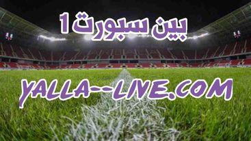 ابرز المعلقين في قناة بين سبورت 1 bein sports