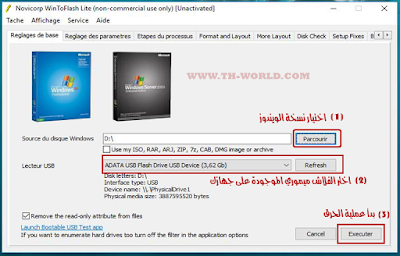 برنامج-WindowsToUSB-Lite