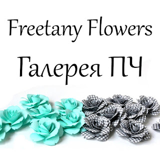 freetanyflowers