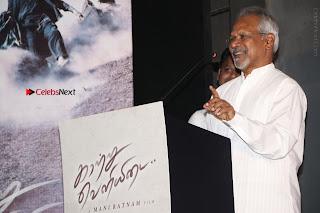 KaatruVeliyidai Movie Audio Launch  0077.jpg