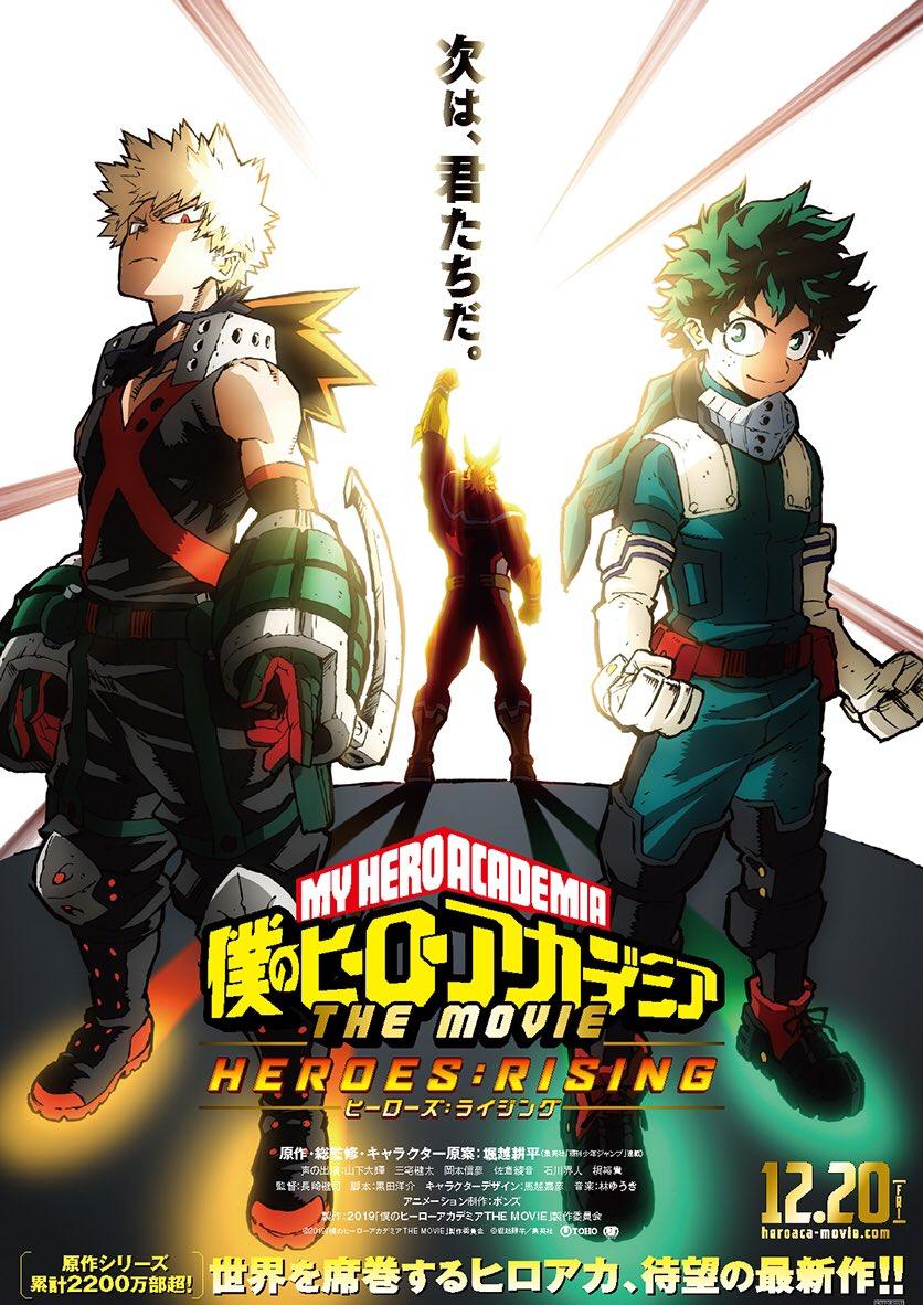 Boku no hero academia Heroes Rising Key Visual