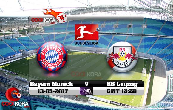 مشاهدة مباراة لايبزيج وبايرن ميونخ اليوم 13-5-2017 في الدوري الألماني