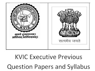 KVIC Executive Previous Question Papers And Syllabus 2019-20