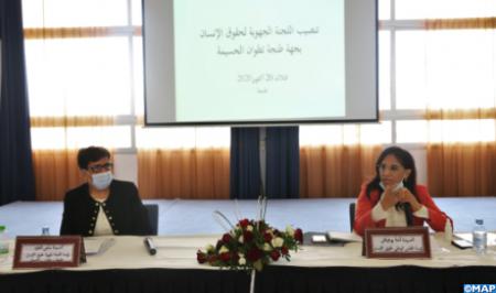 اللجنة الجهوية لحقوق الإنسان بجهة درعة تافيلالت تعقد دورتها العادية الأولى