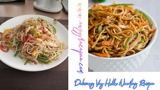Delicious homemade Veg Hakka Noodles recipe street style