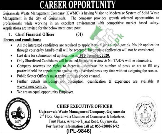 gujranwala-waste-management-company-jobs-2020-apply-online