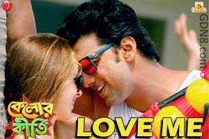LOVE ME - Kelor Kirti - Dev, Nusrat
