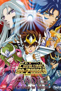 Anime Os Cavaleiros do Zodíaco - Hades A Saga do Inferno Dublado