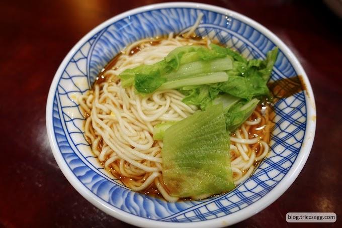 台北松山區 東引快刀手-營業到凌晨的麵店,招牌乾麵好吃哦!