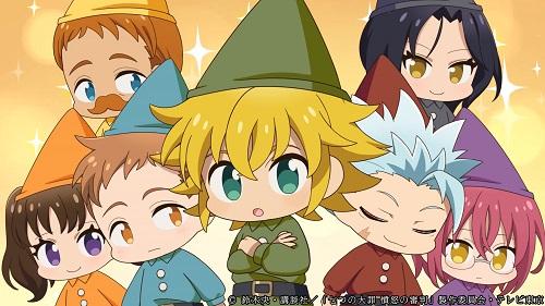 Gekidan Nanatsu no Taizai Mini Anime
