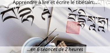 https://drikungkagyuparis.blogspot.com/p/apprendre-lire-et-ecrire-le-tibetain_65.html