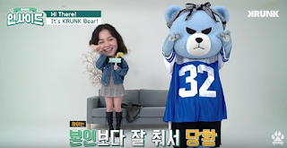 Lee Hi Told Krunk That She was Recording New Album These Day