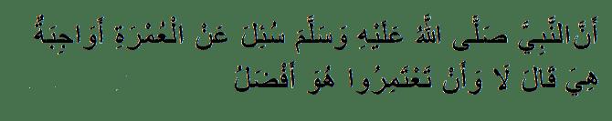 dalail-hukum-umroh-sunnah