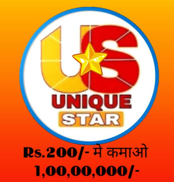 Unique Star Plan 2020
