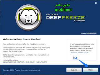 Dawenload Deep Freeze
