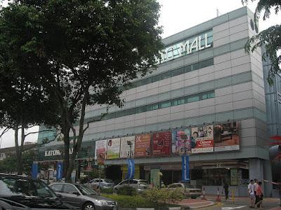 Katong Mall