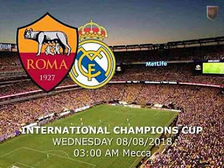 ريال مدريد روما بث مباشر الآن