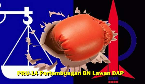Bekas Timbalan Pengarah JANS Mengaku Tak Bersalah Seleweng RM32juta