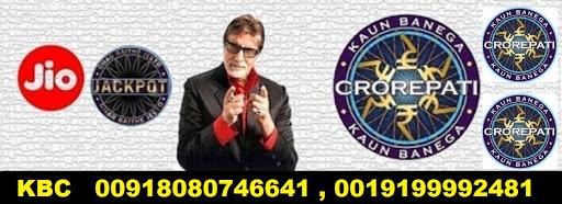 KBC Head Office Number Whatsapp Lottery Winner Lucky Draw