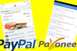 """تطبيق لشحن حسابك ببنك PayPal و Payoneer """" السحب ابتداء من 0.25$ مع الاتباث """""""