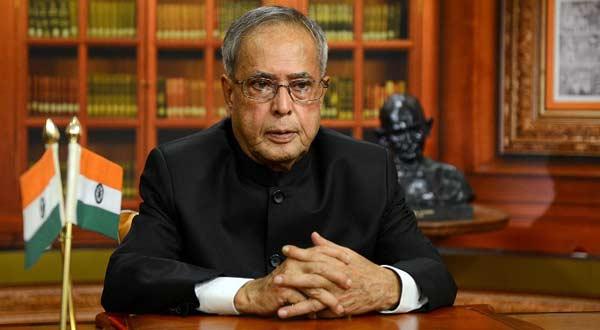 प्रणब मुखर्जी (Pranab Mukherjee) (11 दिसम्बर 1935 - 31 अगस्त 2020)